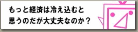 フリップ23.jpg