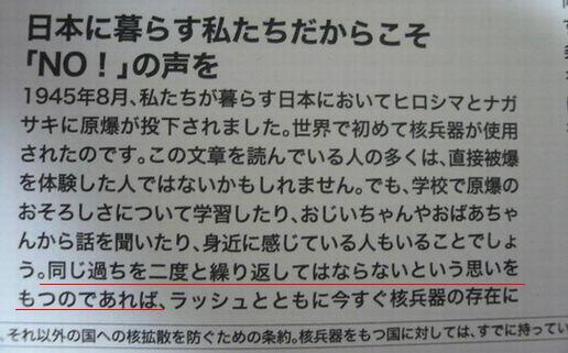 扉0006.JPG