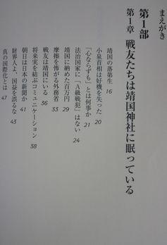 P1010212.JPG