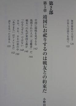 P1010215.JPG