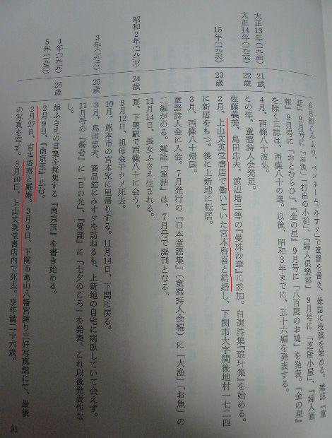 P1070781.JPG