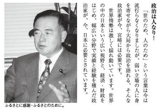 nariaki3.JPG